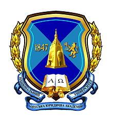 Національний університет одеська