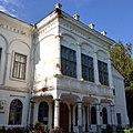 Городской краеведческий музей, Катав-Ивановск, Челябинская область - panoramio.jpg