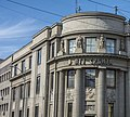 Град Ниш главна пошта.jpg