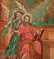 Евангеліст Мацвей. XIX ст 1.jpg