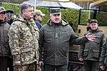 Заходи з нагоди третьої річниці Національної гвардії України IMG 2354 (32885912673).jpg