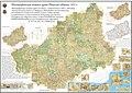Карта-схема по двухверстной карте Тверской губернии 1853г..jpg