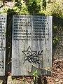 Кобона, воинский мемориал, плиты15.jpg