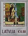 Марка выпущенная к 500-летию святого Лаврентия Калужского.jpg