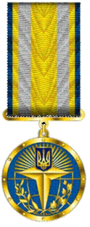Foreign Intelligence Service of Ukraine - Image: Медаль «Ветеран служби» (СЗРУ)
