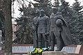 Меморіальний комплекс у парку Козицького.jpg