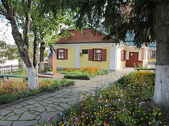 Novohrad-Volynskyi - Image: Меморіальний музей Лесі Українки