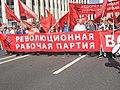 Митинг протеста против повышения пенсионного возраста (Москва, 22.09.2018) 15.jpg