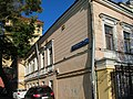 Москва, Садовническая улица, 41, строение 1 (2).jpg