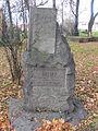 Надгробие В. В. Битнера.JPG