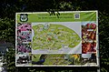 Національний ботанічний сад ім. М.Гришка 003.jpg
