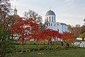 Осінній пейзаж літописний Дитинець та древній собор Чернігів.jpg