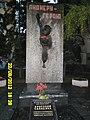 Пам'ятник Балабусі А, піонеру-герою 1.JPG