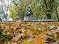 Пам'ятник Тарасові Шевченку (Чернігів, Дитинець).jpg