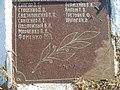Пам'ятник воїнам-землякам, Чаплине 17.JPG