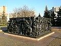 Пам'ятник героям збройного повстання 1905 року-3.JPG