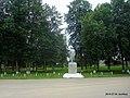 Памятник Ленину - panoramio (9).jpg