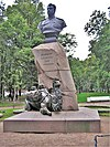 Monument to Przhevalsky