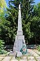 Пам'ятник 97 воїнам – односельчанам, загиблим на фронтах ВВВ Яришівка в центрі села.JPG