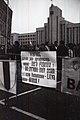 Пікет каля Дому ўраду (Менск, 1991 г.).jpg