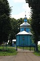 Свято-Миколаївська церква початок XVIII століття на території городища літописного міста Пересопниця.JPG