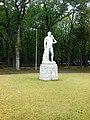 Скульптура Геракл, Лечебный парк.jpg