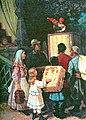 Соломаткин Петрушка 1878.jpg