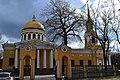 Спасо-Преображенський кафедральний собор ,м.Дніпро.jpg