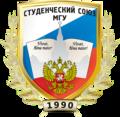 Студенческий союз МГУ имени М.В. Ломоносова.png