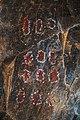 Темниковская пещера. Петроглифы 10.jpg