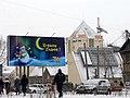 Улица Гагарина возле торг. центра Сагаан морин - panoramio.jpg