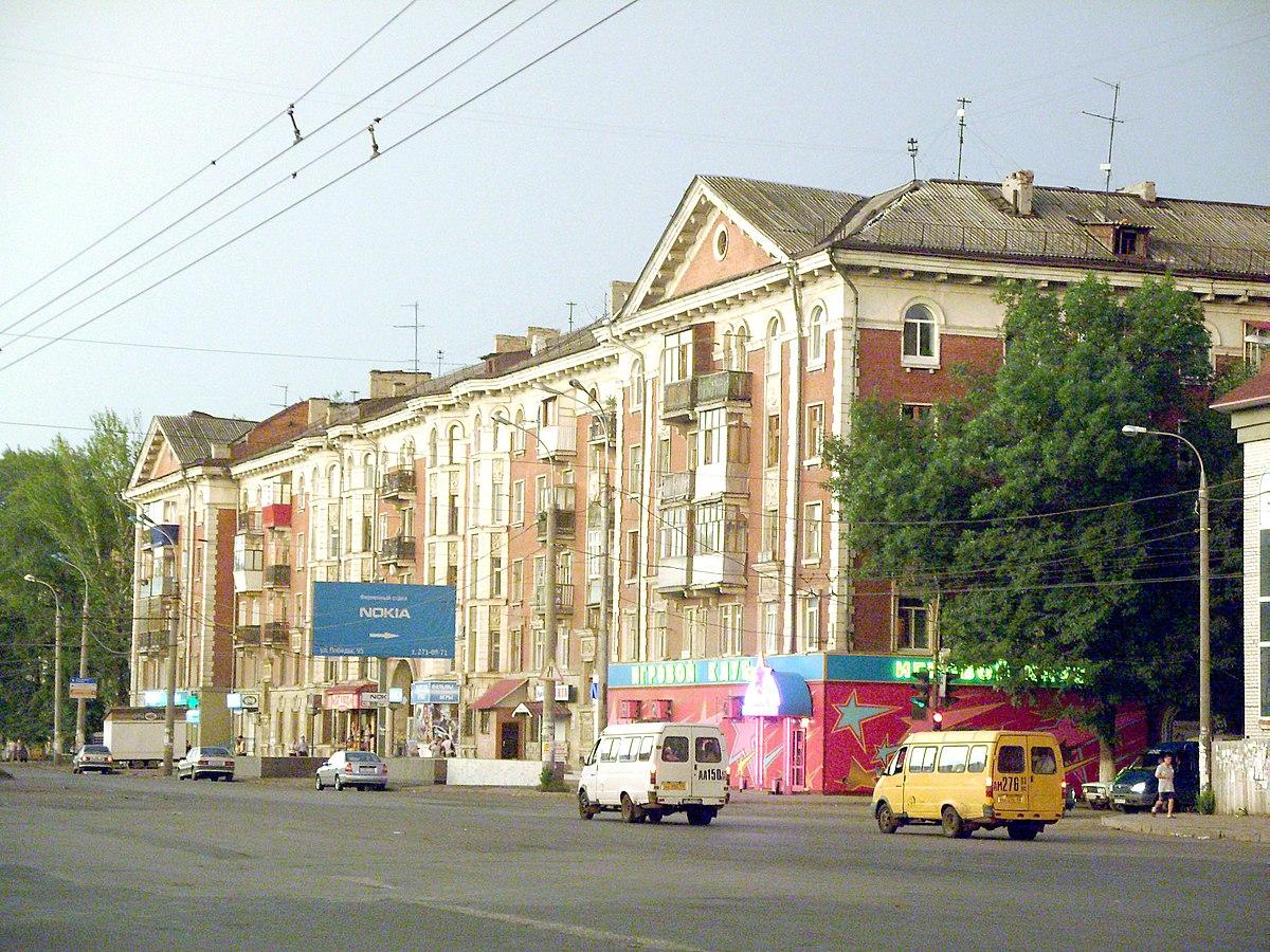 Самарских улиц имена книга скачать