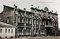 Царицын-на-Волге. IV-я Женская Гимназия.jpg