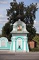Часовня Георгия Победоносца в Старой Купавне (5259716507).jpg