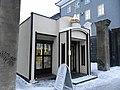 Часовня Петра и Февронии в Петрозаводске.jpg