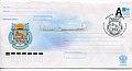 Шадринск 350 почтовый конверт Россия.jpg