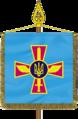 Штандарт КПС ЗС України.png