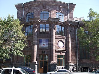 National Library of Armenia - The main entrance to the building