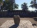 האנדרטה המרכזית בתל פאחר 2017.jpg