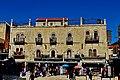 מלון פטרה בככר עומר אבן חטיב רחבת שער יפו ירושלים.jpg