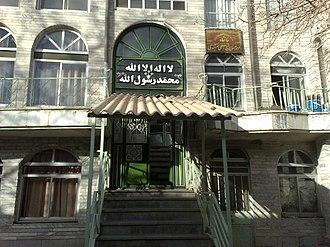 Naqshbandi - A Khanaqah (prayer house) of Naqshbandi in Saqqez's bazaar- Iran.