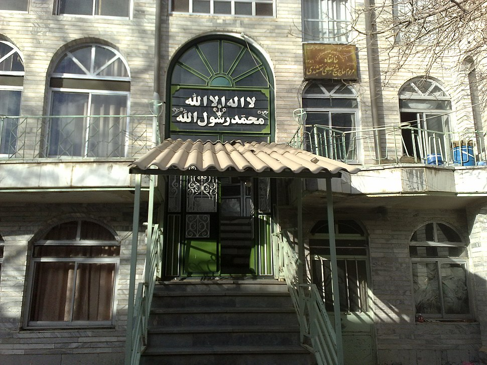 خانقاه نقشبندی در مسجد خانقاه سقز 1