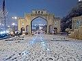 دروازه قرآن 2.jpg