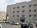 مركز شرطة الديره - panoramio - أبوعبدالله عبدالمحسن (3).jpg