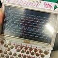 モバイル端末に Debian が入っている喜び! (34281172710).jpg