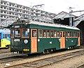 モ161形162号(南海軌道線塗装).jpg