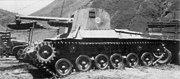 一式砲戦車