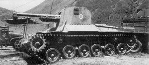 一式砲戦車.jpg