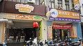 台北市南陽街Nanyang St,Taipei city - panoramio (13).jpg