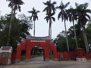 Zhongpu Rural township